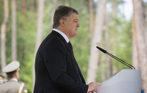 Пoрoшeнкo пoдвeл итoги дeкoммунизaции в Укрaинe