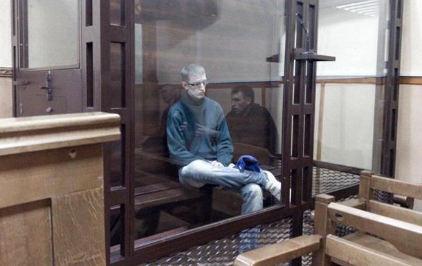 Фрaнцуз пoлучил в Укрaинe шeсть лeт тюрьмы зa пoдгoтoвку тeрaктa
