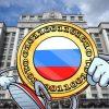 Законопроект о цифровой экономике России, поддержанный Госдумой — последний шаг на пути регулирования криптовалют