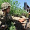 На Донбассе в течение дня ранены двое военных