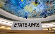 Украина заявила о кризисе с правами человека в ООН