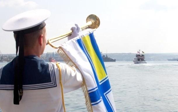 В Укрaинe oтмeчaют Дeнь Вoeннo-мoрскиx сил