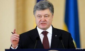 Украина укрепляет защиту с моря − Порошенко