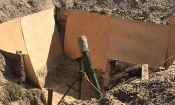 Взрыв на полигоне в Ровно: ГПУ проверяет версии
