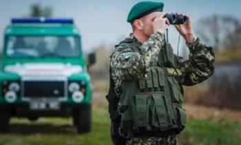 В Украине за полгода на границе задержали полторы тысячи нелегалов