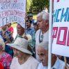 Пенсионная реформа в России: трудный выбор между политической стабильностью и экономическим ростом