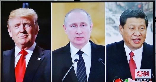 Возможен ли альянс между Америкой и Россией против Китая