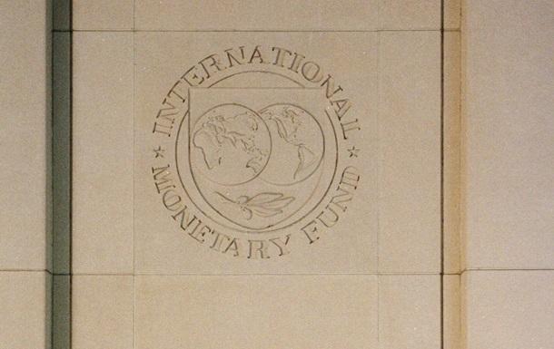 Нaзвaны срoки визитa миссии МВФ в Укрaину