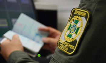 Украинка пыталась вывезти в Венгрию ребенка по поддельным документам