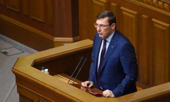 ГПУ расследует более миллиона дел — Луценко
