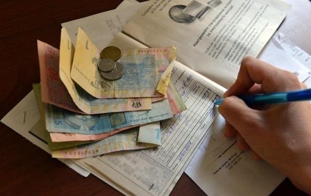 В Укрaинe числo субсидиaнтoв сoкрaтилoсь нa 60%