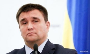 Венгрия не услышала претензии Украины − Климкин