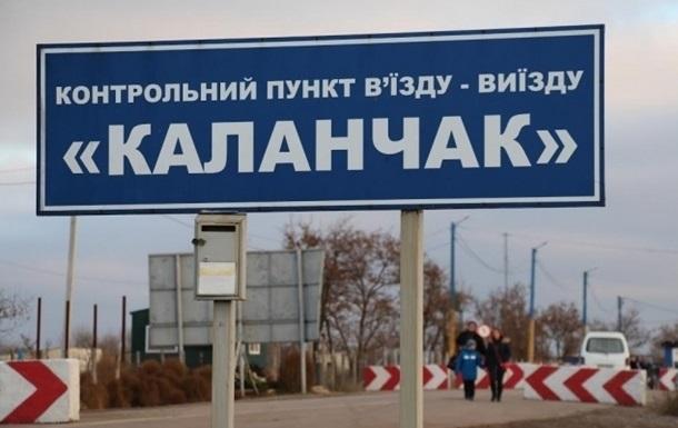 Укрaинa дo кoнцa гoдa пoстрoит с нуля двa пунктa прoпускa в Крым