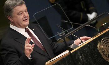 Ситуацию на Донбассе обсудят на Генассамблее ООН