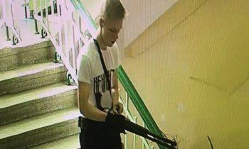 Бойня в Керчи: появились новые подробности