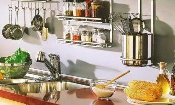 Всё необходимое для кухни