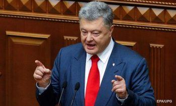 Порошенко обратился к украинцам в «ЛДНР»