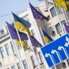 Меркель назвала сроки членства Украины в ЕС — БПП