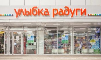 «Улыбка радуги» — самый лояльный магазин косметики