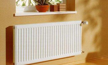 Где купить радиаторы для квартиры?