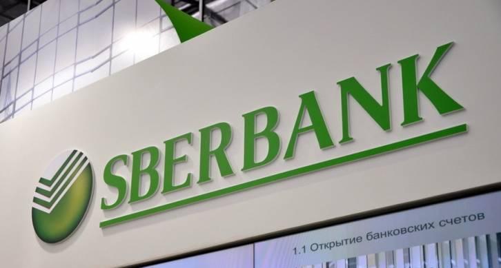 Блокчейн революционным образом меняет российский банковский бизнес