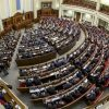 В Раде хотят проверять кандидатов в президенты у психиатра