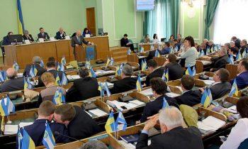 Херсонский облсовет лишил русский язык статуса регионального