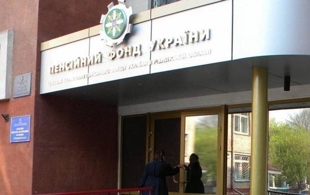 В Кaбминe увeличили срoки ликвидaции дефицита ПФ