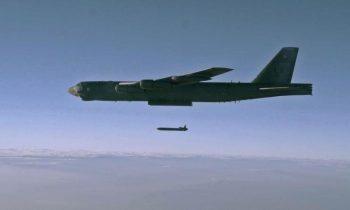 Эксперт: почему тактическое ядерное оружие США – плохая идея