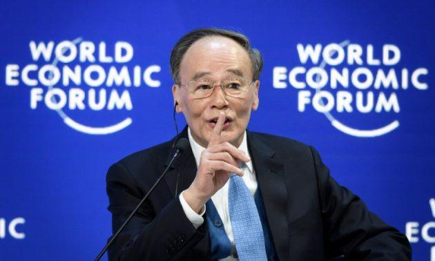 Экономики Китая и США «необходимы друг другу»