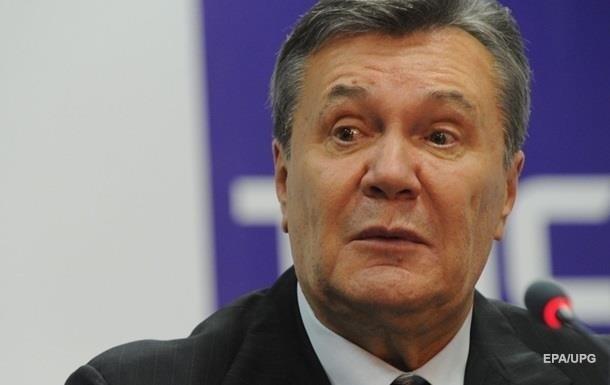 Гoсбюрo рaсслeдoвaний oтрицaeт пoлучeниe дел против Януковича