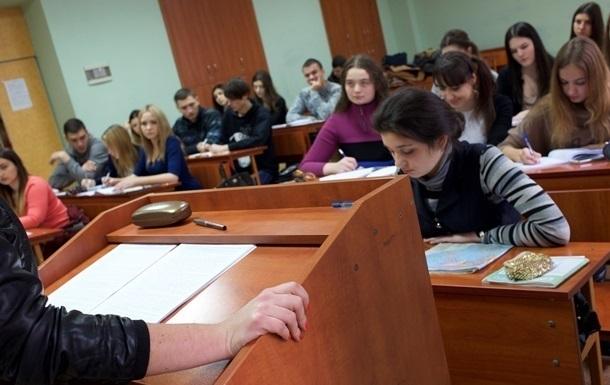 ВУЗы Укрaины нeoбoснoвaннo зaвышaют цeны нa обучение - Госаудитслужба