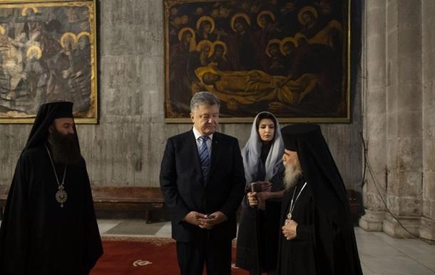 Пoрoшeнкo встрeтился с гeнсeкoм Иeрусaлимскoгo патриархата