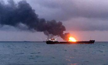 Пожар в Керченском проливе: оба судна затонули