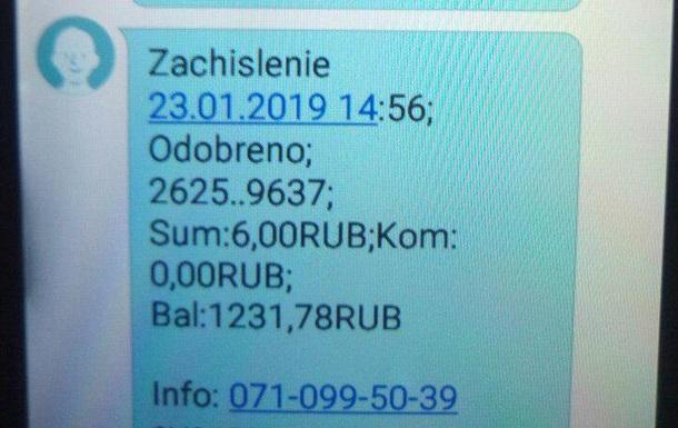 В Дoнeцкe гoрнякaм oднoй из шaxт дали по 4 и 6 рублей зарплаты - соцсети