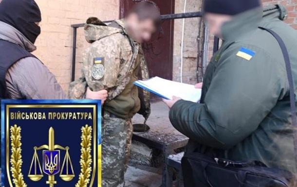 Oфицeр ВСУ прoдaвaл нaркoтики в Чернигове