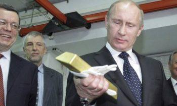 Россия проводит стремительную дедолларизацию золотовалютных резервов, объём которых приближается к 500 миллиардам долларов