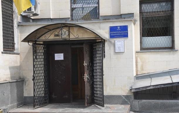 Суд Борисполя оконфузился с названием буллинг