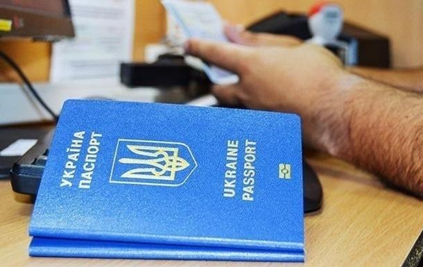 Между Уругваем и Украиной начал действовать безвиз