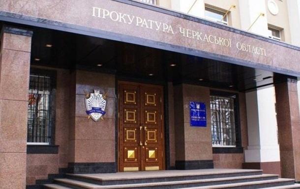 В Черкасской области чиновница потеряла секретные документы