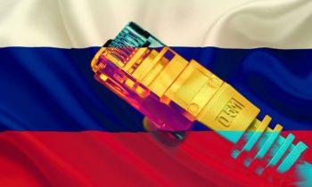 Что произойдёт, если Россия отрежет себя от мирового интернета