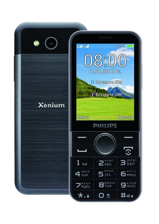 Встречайте Philips Xenium E580
