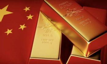 Китай наращивает закупки золота, готовясь к отказу от доллара