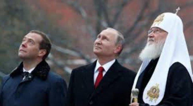 В России, возможно, назревает внутренний политический кризис