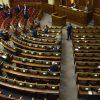 Тимошенко не приходила в Раду после поражения на выборах – ЧЕСНО