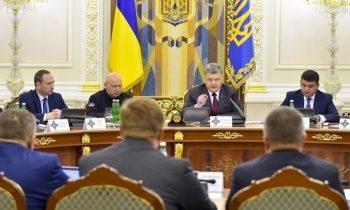 В СНБО отреагировали на заявление Крючкова