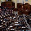 Рада обратилась к миру из-за паспортов РФ для «ЛДНР»