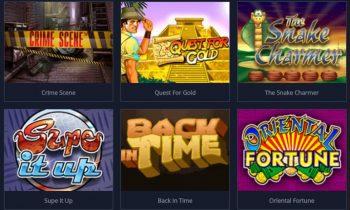 Игровые автоматы от «Graf Casino» — время для отдыха