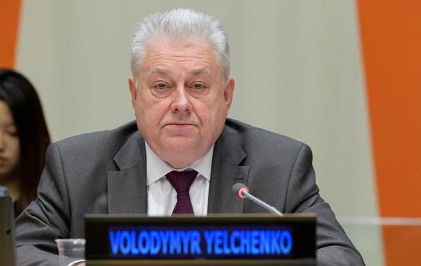 Языковой закон: Киев направил письмо в Совбез ООН