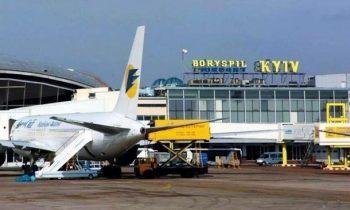 В Борисполе пассажиры заблокировали терминал аэропорта